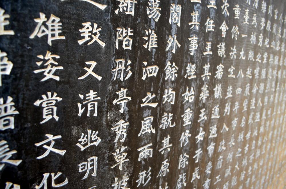 Concordanze tra la scrittura cinese e la Genesi biblica, II parte